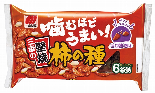 三幸の堅焼柿の種 醤油味