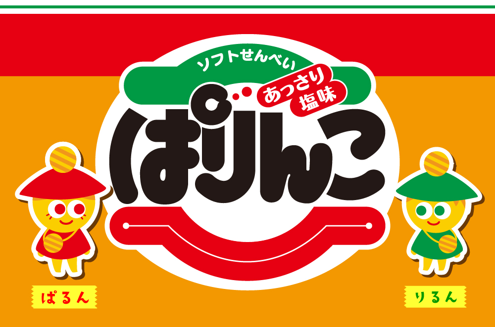 ぱりんこブランドサイト