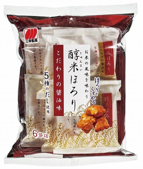 醇米ほろり こだわりの醤油味