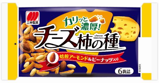 チーズ柿の種