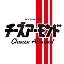 チーズアーモンド